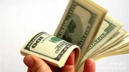 بانکها و مؤسسات مالی خارجی