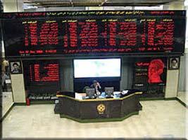 اصلی ترین دلیل صعودی شدن بازار سرمایه