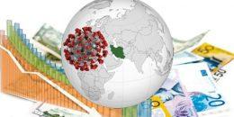 تاثیر کرونا بر اقتصاد جهانی