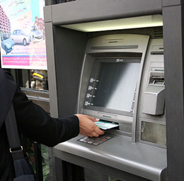 قاچاق دستگاه ATM
