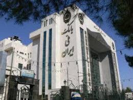 استخدام در بانک ملی