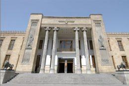 موزه ی بانک ملی