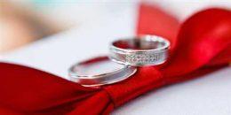 قرضالحسنه ازدواج
