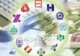 بدهی دولت به بانکها