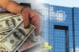 شیوه بازگشت ارز