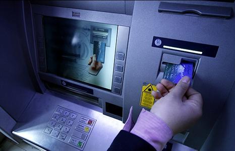 غیرفعال کردن کارت بانکی