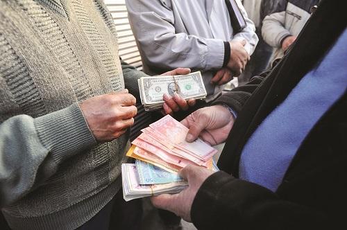 اعلام قیمت ارز