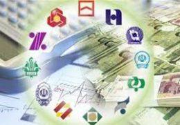تسویه حساب وام های بانکی