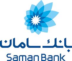 شعبه بانک سامان در فرانکفورت