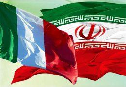 توقیف اموال ایران