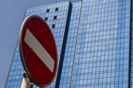 عزل و نصب مدیران بانکی